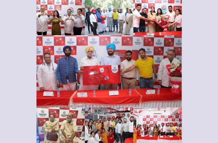 Healing Heart Card Launched by Deputy CM Sukhjinder Singh Randhawa at Healing Super Speciality Hospital Chandigarh on the occasion of World Heart Day